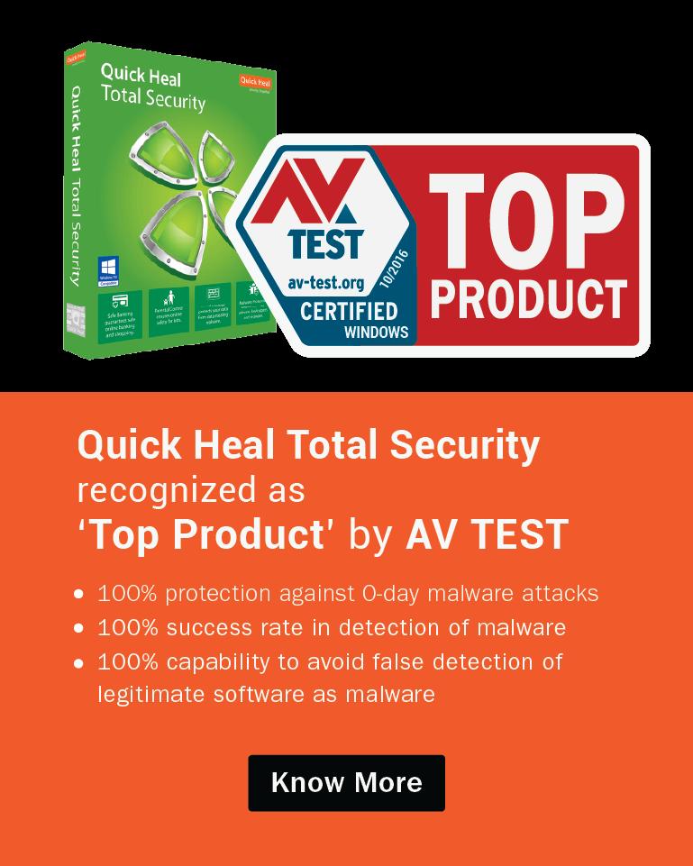AV Test Banner